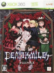 Portada de Death Smiles