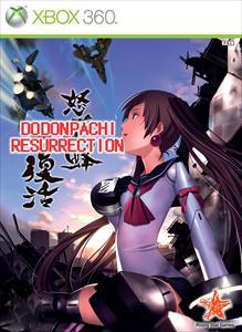 Portada de DoDonPachi Resurrection