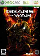 Portada de Gears Of War