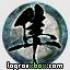Picado del halcón (ninja-gaiden-3)