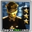 Teniente General (ruse)