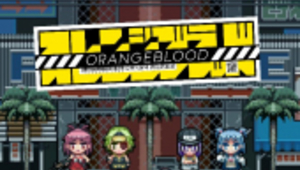 Leer noticia Añadidos Nexoria: Dungeon Rogue Heroes y Orangeblood (オレンジブラッド) para Xbox One completa