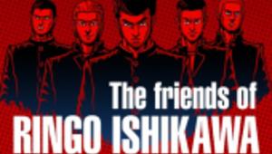 Leer noticia Añadidos Skate City, Hitchhiker - A Mystery Game, DreamWorks Spirit La gran aventura de Fortu y The friends of Ringo Ishikawa para Xbox One completa